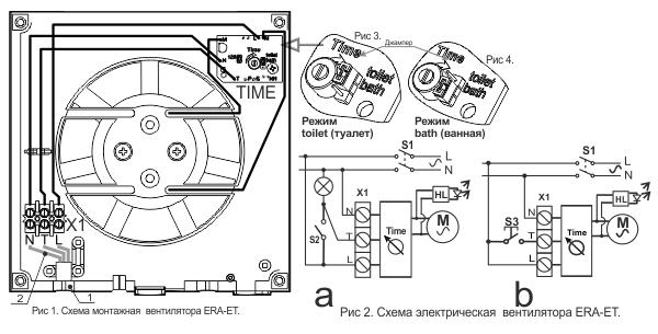 схеме электрической рис.2,